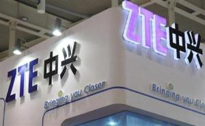 ZTE company logos are seen at an international software and information services exhibition in Nanjing