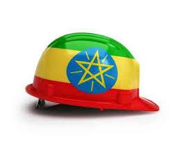 ethiohardhat