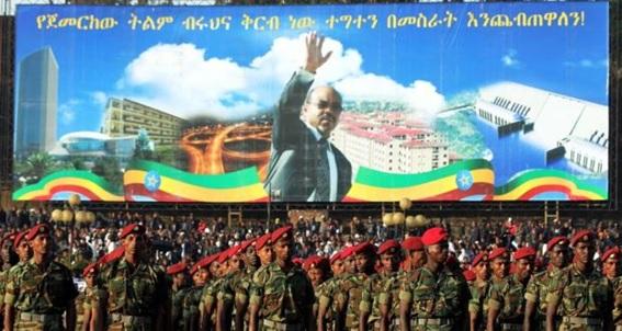Meles Zenawi's funeral. Source: Mulugeta Ayene/AFP/Getty.